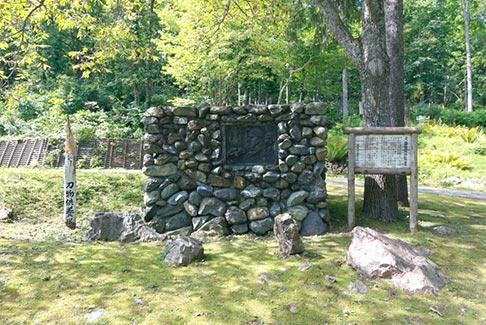 松井梅太郎の碑写真