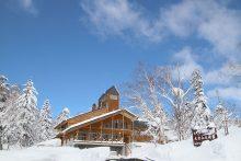 大雪山白樺荘の写真