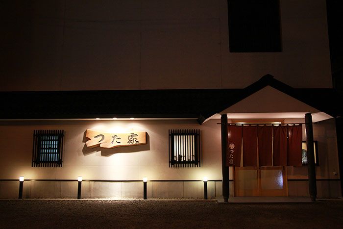 和食と蕎麦 つた家の外観写真