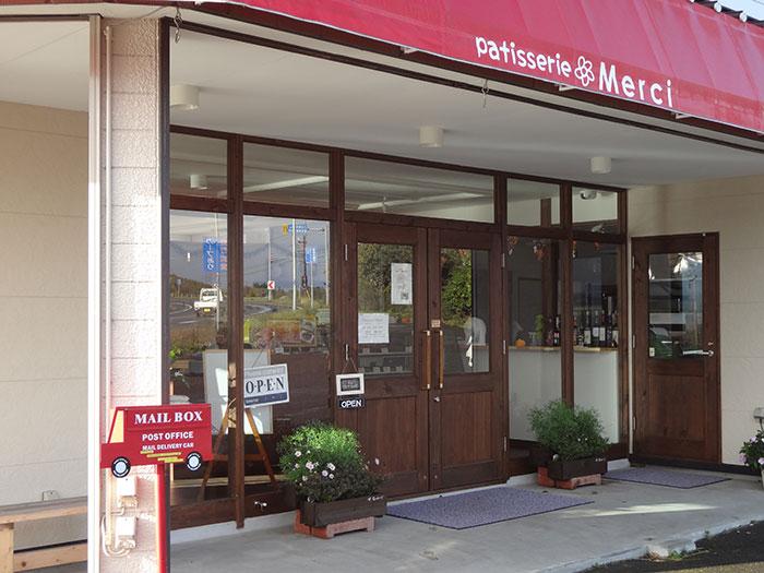 Patisserie Merci (パティスリーメルシー)の写真