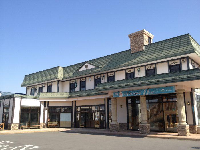 道の駅ひがしかわ「道草館」の外観写真
