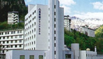 層雲閣グランドホテル