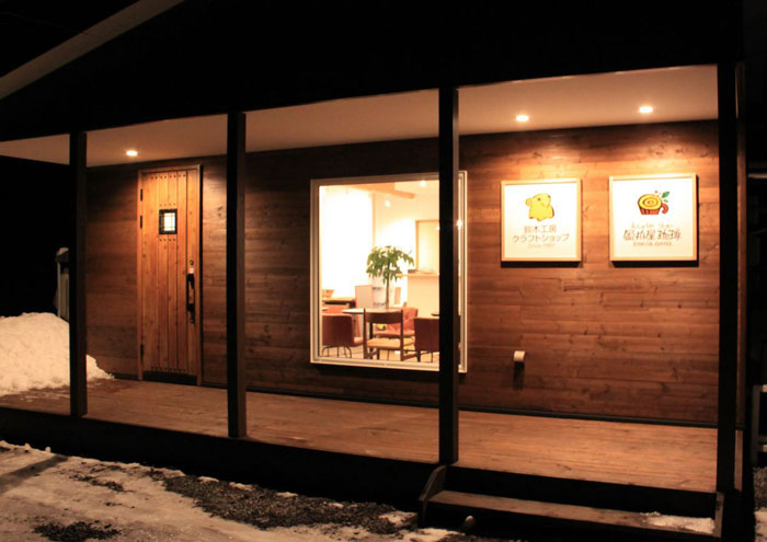 鈴木工房クラフトショップの外観写真